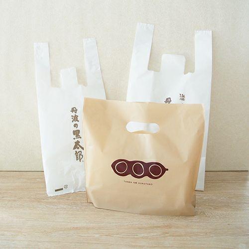 丹波の黒太郎 プラスチック袋