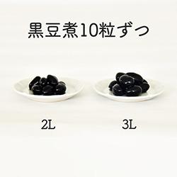 煮豆10粒の比較