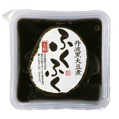 丹波黒大豆煮ふくふく