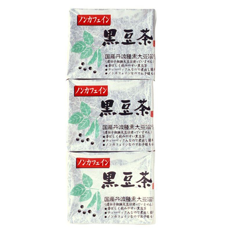 黒豆茶 お徳用300g