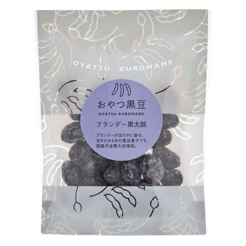 おやつ黒豆 ブランデー黒太郎50g