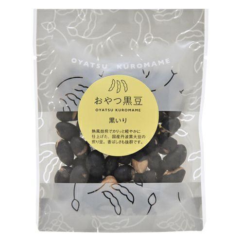 黒豆の煎り豆「おやつ黒豆 黒いり」35gのパッケージ