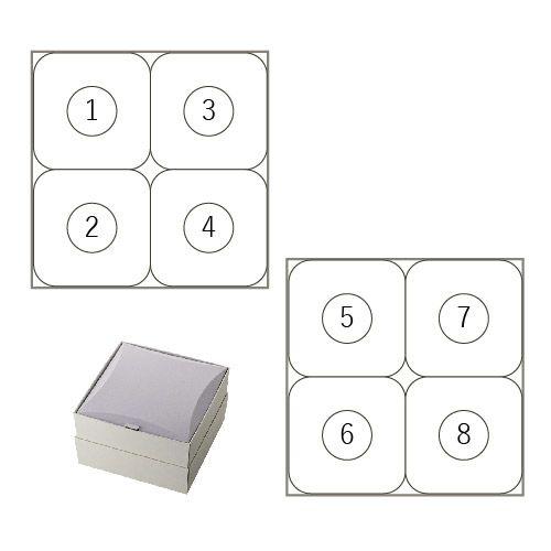 4個入2段詰合せ箱