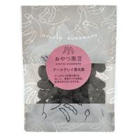 おやつ黒豆 アールグレイ黒太郎50g