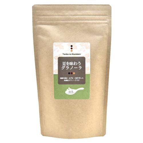豆を味わうグラノーラ<抹茶>パッケージ